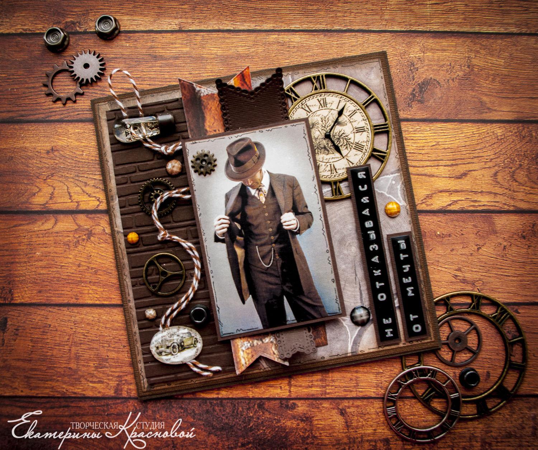 Мастер-класс схемы, открытка ручной работы для мужчины своими руками