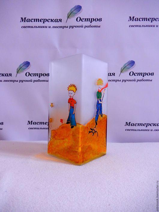 """Освещение ручной работы. Ярмарка Мастеров - ручная работа. Купить ночник """"Маленький принц"""". Handmade. Комбинированный, лампа ручной работы"""