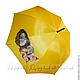 """Зонты ручной работы. Зонт с ручной росписью """"Йорк"""". BelkaStyle -кеды, зонты, одежда. Ярмарка Мастеров. Зонт на заказ"""