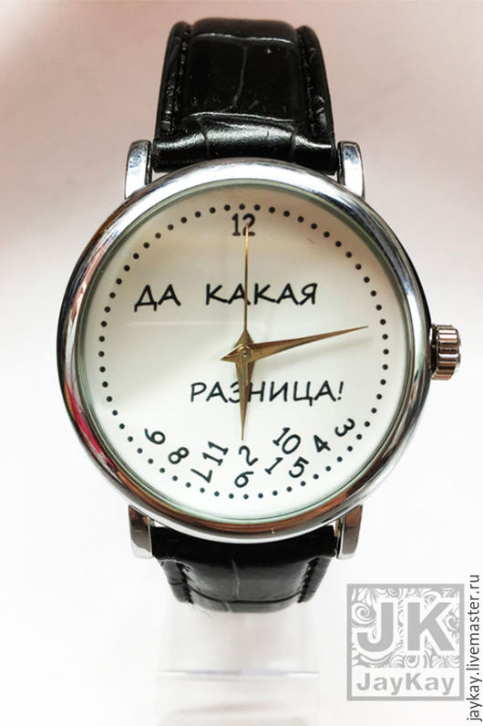 "Часы ручной работы. Ярмарка Мастеров - ручная работа. Купить Часы наручные JK ""Да какая разница"" ч/б. Handmade."