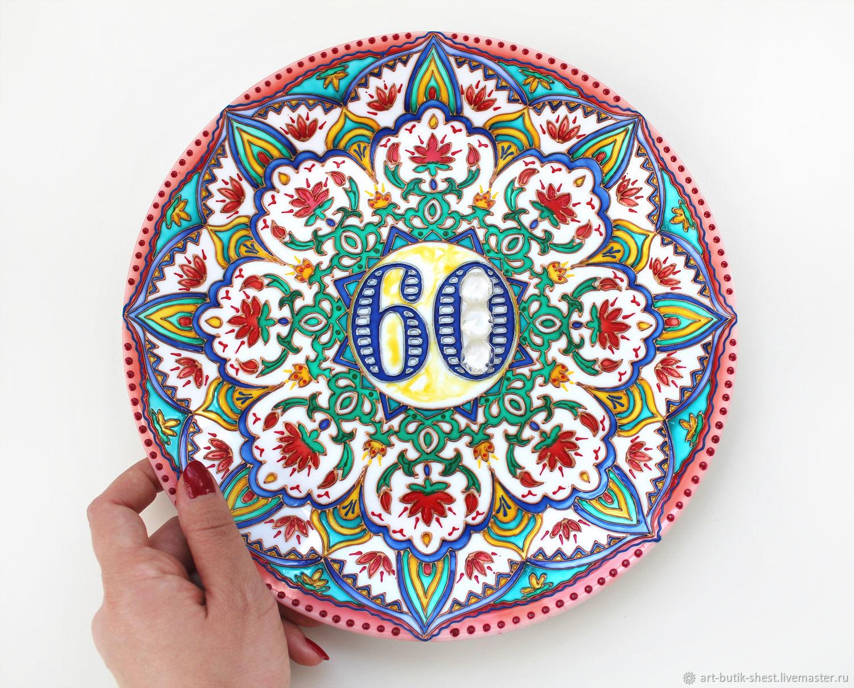 Декоративная посуда ручной работы. Ярмарка Мастеров - ручная работа. Купить Декоративная тарелка 'В марокканском стиле' с персональной надписью. Handmade.