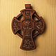 `Новгород` - деревянный резной крест-распятие из кипариса