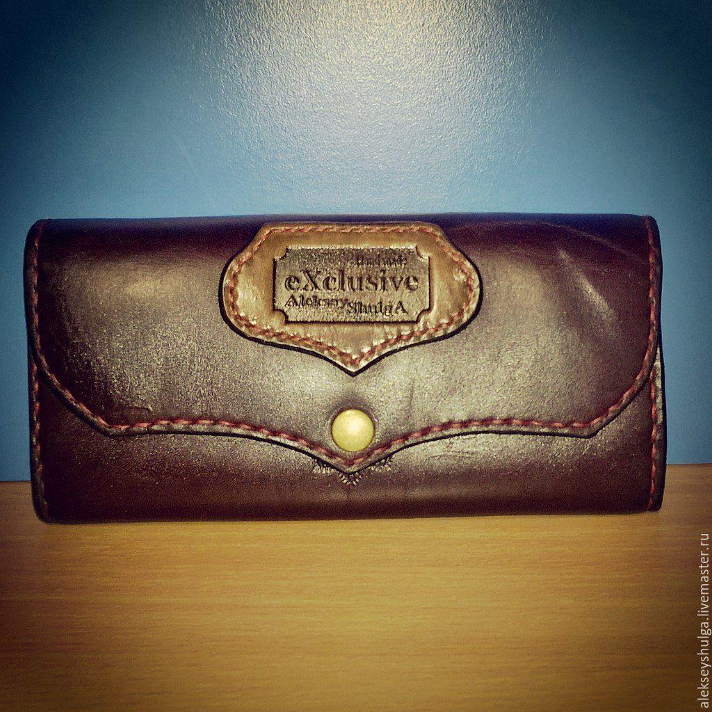 Эксклюзивные подарок портмоне