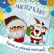 Материалы для творчества handmade. Livemaster - original item Master class Santa and snowman scientist Klaus. Handmade.