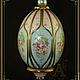 Яйцо пасхальное-`Вдохновляясь Фаберже`,для дома ручной работы.Антонова Ирина.Ярмарка Мастеров.