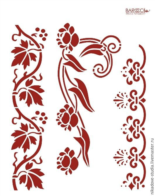 Декупаж и роспись ручной работы. Ярмарка Мастеров - ручная работа. Купить Бордюр кувшинка (Л-49) - трафарет barocci. Handmade.