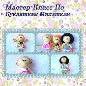 Материалы для творчества handmade. Livemaster - original item Master Class on Kulaszka Cute.. Handmade.