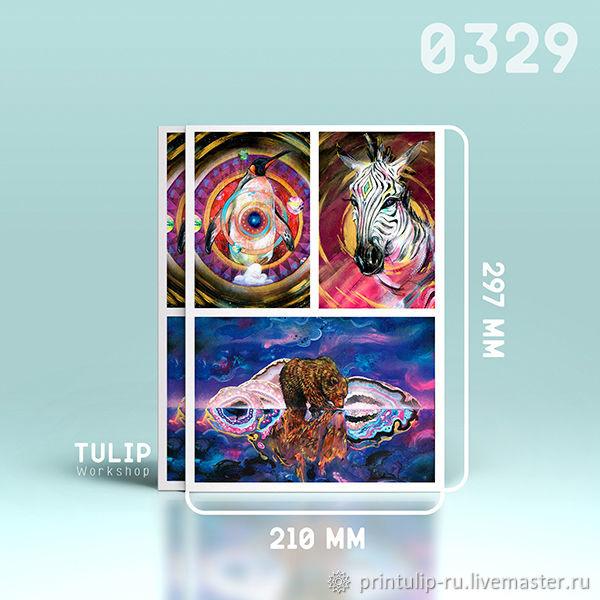 Термонаклейки стойкие для ткани и др. материалов, арт. 0329, Термотрансферы, Санкт-Петербург,  Фото №1