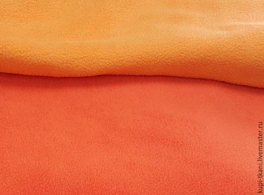 сравнение оранжевого(сверху) и рыжего (снизу)