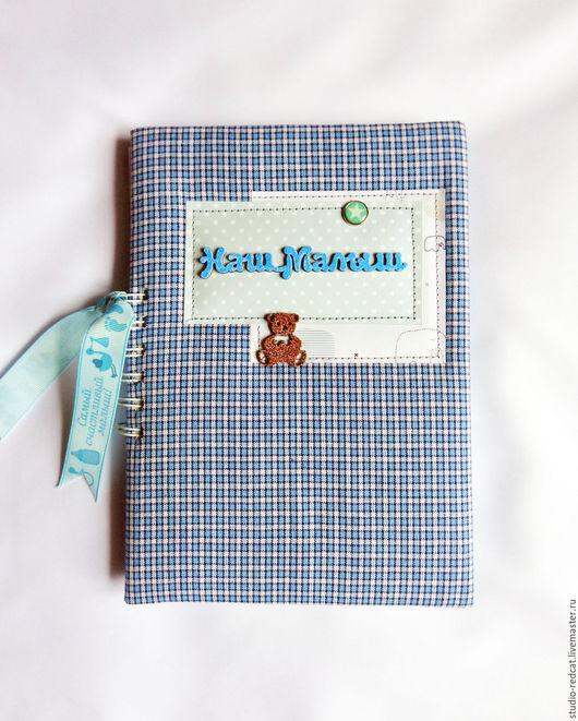 """Блокноты ручной работы. Ярмарка Мастеров - ручная работа. Купить Блокнот """"Мамин дневник"""" (для мальчика). Handmade. Голубой, синтепон"""