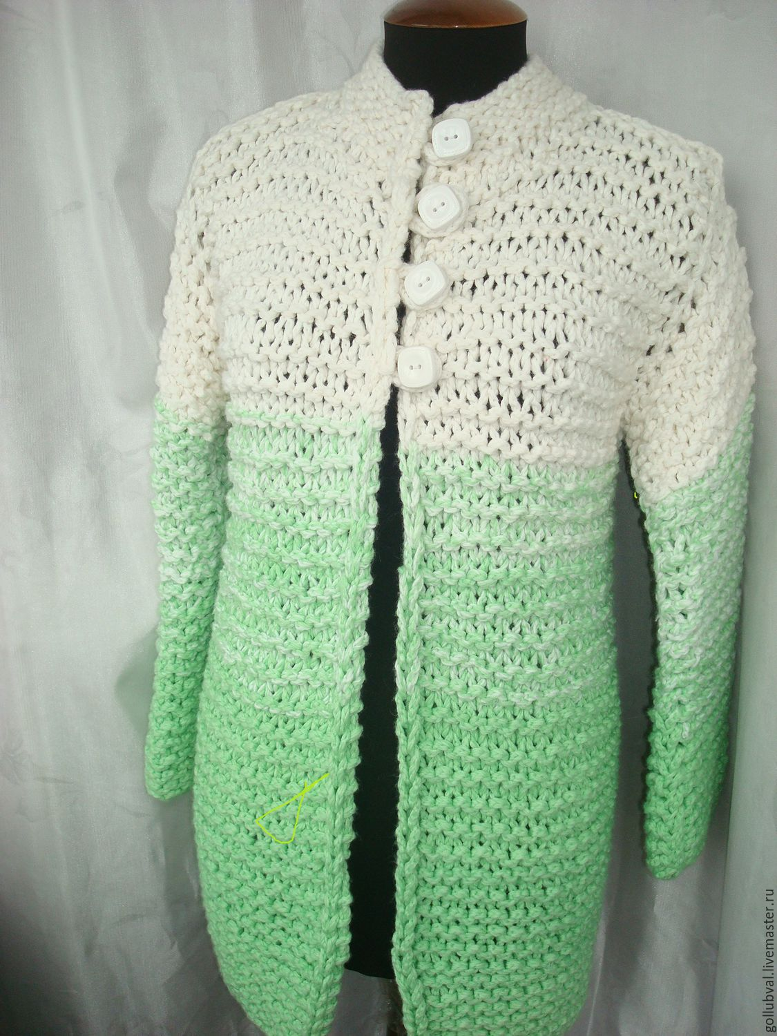 Cold? Buy cardigan thick yarn Apple color gradient – shop online ...