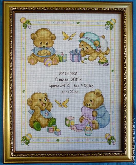 Подарки для новорожденных, ручной работы. Ярмарка Мастеров - ручная работа. Купить Вышитая метрика с мишками. Handmade. Разноцветный, вышивка на заказ