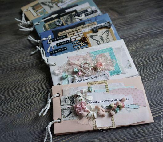 Подарки для мужчин, ручной работы. Ярмарка Мастеров - ручная работа. Купить Чековая книжка желаний (5 шт. в наличии). Handmade.