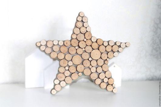 Украшения и аксессуары ручной работы. Ярмарка Мастеров - ручная работа. Купить Звезда из спилов. Handmade. Бежевый, спил дерева, фанера