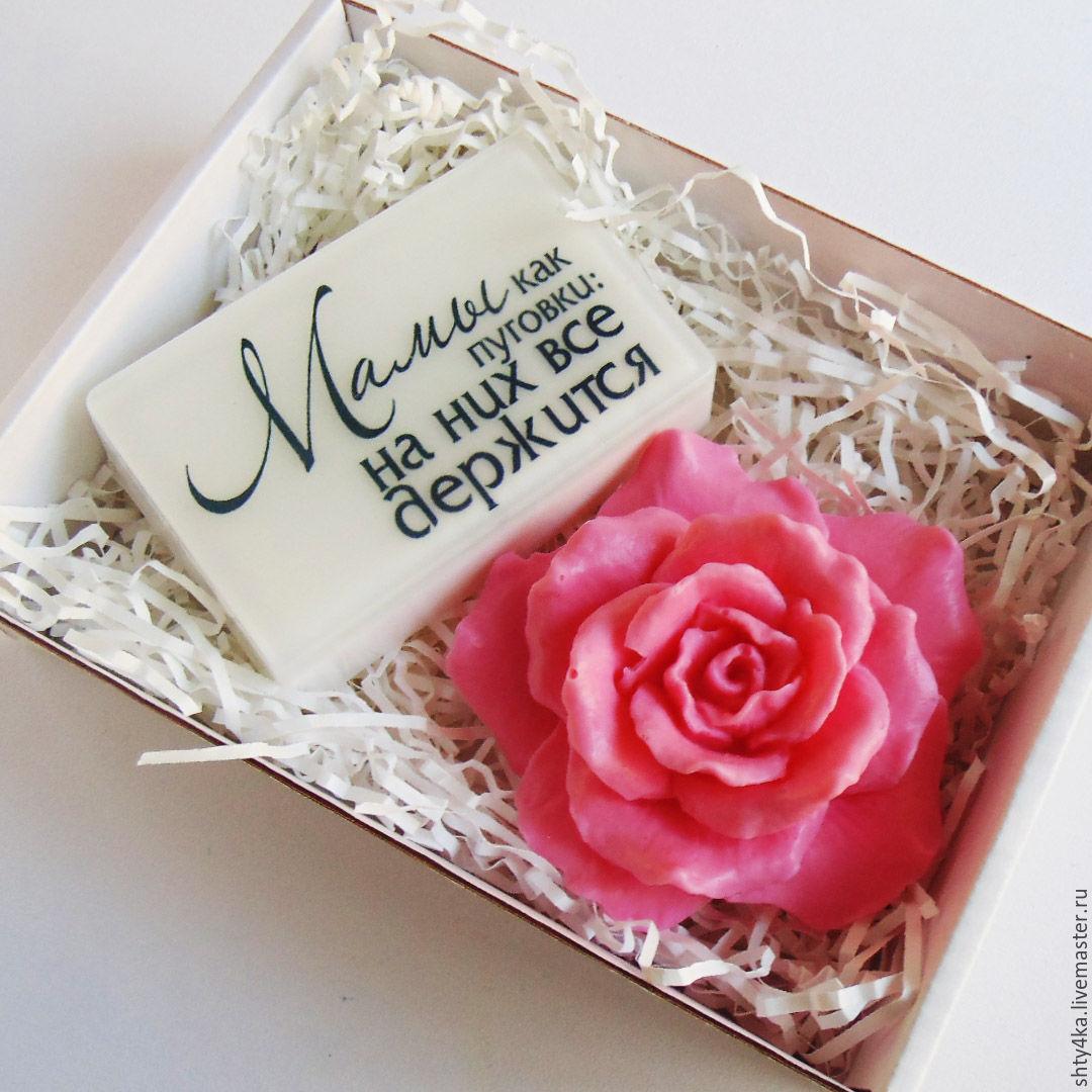 Подарок женщине ко дню матери заказать цветы с доставкой в архангельске