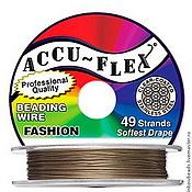 Материалы для творчества ручной работы. Ярмарка Мастеров - ручная работа Тросик ювелирный Accu-flex 49-ти жильный цвет бронза цена за 1 метр. Handmade.