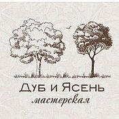 Дизайн и реклама ручной работы. Ярмарка Мастеров - ручная работа 10 вариантов логотипа. Handmade.