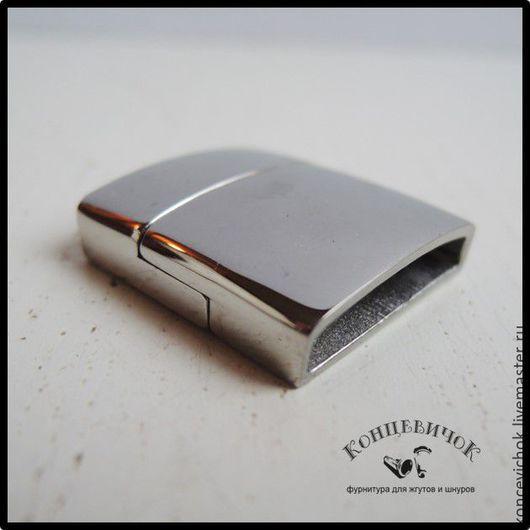 Для украшений ручной работы. Ярмарка Мастеров - ручная работа. Купить Замок магнит  18,5х4мм нержавеющая сталь Германия. Handmade.