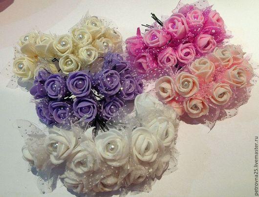 Другие виды рукоделия ручной работы. Ярмарка Мастеров - ручная работа. Купить Цветы с фатином из латекса  2 см. Handmade.