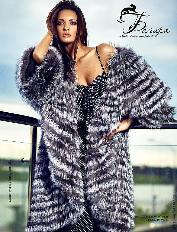 Шёлковое пальто в стиле фрака,расшитое норвежской чернобуркой.Двухсторонняя полочка и пелерина.