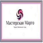 ZlobnuiKotik (Marganika) - Ярмарка Мастеров - ручная работа, handmade
