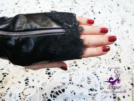 Варежки, митенки, перчатки ручной работы. Ярмарка Мастеров - ручная работа. Купить Перчатки без пальцев из натуральной кожи и кружева на молнии Riri. Handmade.