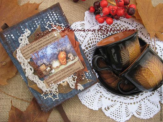 Винтажный блокнот ручной работы `Ёжик в тумане`
