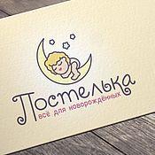 Дизайн и реклама ручной работы. Ярмарка Мастеров - ручная работа Логотип магазина детских товаров, вывеска. Handmade.