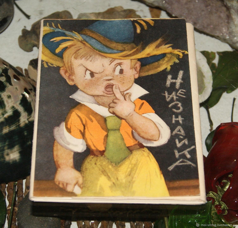 Винтаж: Набор открыток незнайка ссср 1957г комплект, Открытки винтажные, Москва,  Фото №1