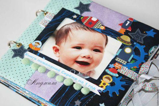 """Фотоальбомы ручной работы. Ярмарка Мастеров - ручная работа. Купить книга пожеланий, альбом  на день рождения мальчика """"Звёзды"""". Handmade."""