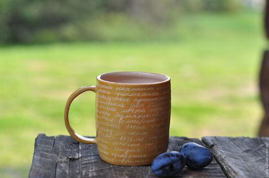 Кружки и чашки ручной работы. Ярмарка Мастеров - ручная работа. Купить Рыжая теплая кружка. Handmade. Желтый, оранжевый цвет