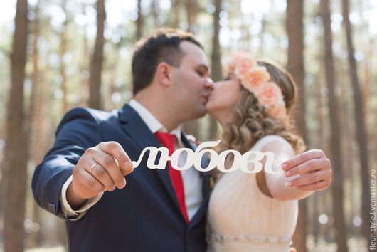 """Свадебные украшения ручной работы. Ярмарка Мастеров - ручная работа. Купить Венок для невесты """"Флоренция"""". Handmade. Кремовый, для невесты"""