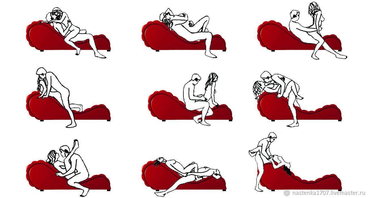 Пуфик качели для секса в москве секс кресло