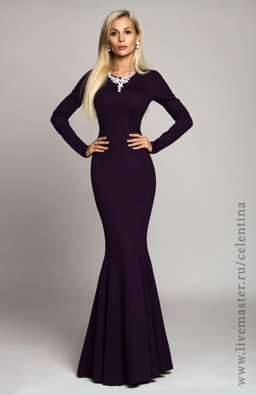 Фиолетовое Платье В Пол Купить
