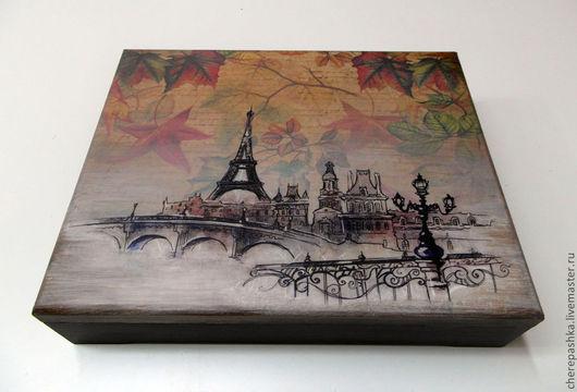 """Шкатулки ручной работы. Ярмарка Мастеров - ручная работа. Купить шкатулка """"Осень в Париже"""". Handmade. Шкатулка, подарок мужчине"""