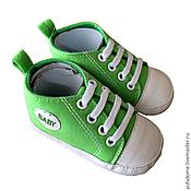 Материалы для творчества ручной работы. Ярмарка Мастеров - ручная работа 0054 Обувь для кукол для реборнов кеды зеленые. Handmade.