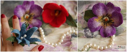 Кольца ручной работы. Ярмарка Мастеров - ручная работа. Купить Цветочные колечки. Handmade. Валяние, брошь цветок, фиалка, свадьба