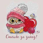 Sasha_knitti - Ярмарка Мастеров - ручная работа, handmade