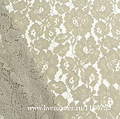 Ткань   кружевное полотно кордовое беж