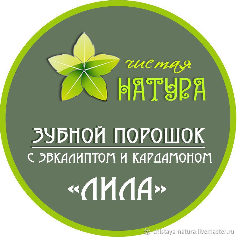 Зубной порошок с эвкалиптом и кардамоном, Зубные порошки, Москва,  Фото №1