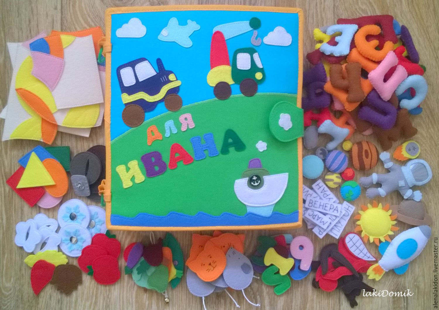 Educational Toys handmade. Livemaster - handmade. Buy Educational book from fabric 2.Toy, early development, first doll