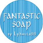 FANTASTIC SOAP by LydmilaSS - Ярмарка Мастеров - ручная работа, handmade