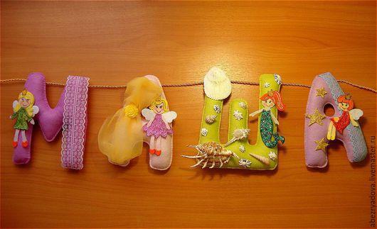 Детская ручной работы. Ярмарка Мастеров - ручная работа. Купить Имя из Фетра МАША. Handmade. Разноцветный, фея, фетр