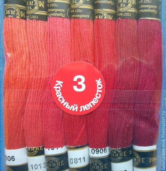 Нитки мулине Красный лепесток  В наборе 7 оттенков красного.  Намотка: 20м, 12 сложений. Стоимость: 95 руб/набор