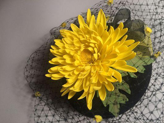 Шляпы ручной работы. Ярмарка Мастеров - ручная работа. Купить NежDи:Жёлтая хризантема. Handmade. Шляпка, вуалетка с цветами, головные уборы