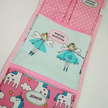 Works for children handmade. Livemaster - original item Pockets for kindergarten. Handmade.