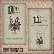 """Дизайн и реклама ручной работы. Ярмарка Мастеров - ручная работа Двухсторонняя визитка """"Пара важных персон"""". Handmade."""