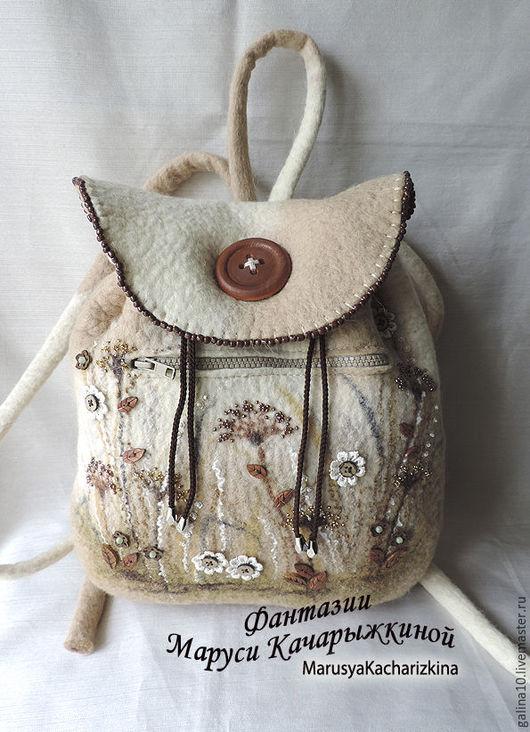 """Рюкзаки ручной работы. Ярмарка Мастеров - ручная работа. Купить рюкзак """" сухоцветы"""". Handmade. Комбинированный, рюкзак, молния"""