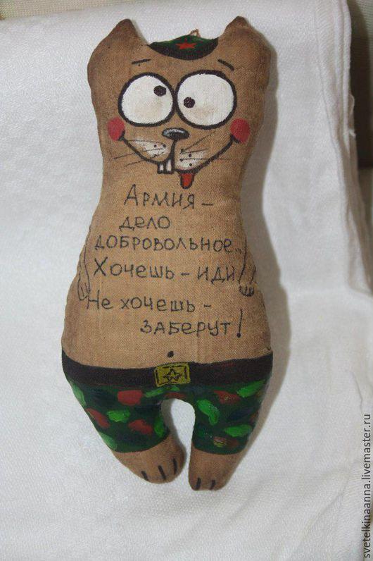 Ароматизированные куклы ручной работы. Ярмарка Мастеров - ручная работа. Купить кофейные котики. Handmade. Бежевый, кофейный кот, краски