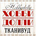 hobbydolly